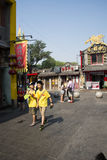 Asiatischer Chinese, Peking, Yandaixiejie, eine Einkaufsstraße im alten Lizenzfreies Stockbild
