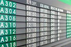 Asiatischer Fluglinien-Zeitplan Stockbild