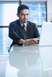 Asiatisches Geschäfts-Team Lizenzfreies Stockbild
