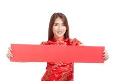 Asiatisches Mädchen in chinesischem cheongsam Kleid mit rotem leerem Zeichen stockbild