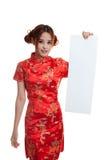 Asiatisches Mädchen in chinesischem cheongsam Kleid mit rotem leerem Zeichen lizenzfreies stockfoto