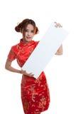 Asiatisches Mädchen in chinesischem cheongsam Kleid mit rotem leerem Zeichen stockfotografie