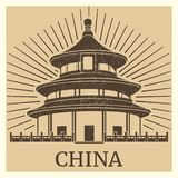 Asiatisk affisch med det kinesiska traditionella hemmet vektor illustrationer