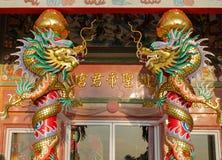 Asiatisk drake i den kinesiska templet Fotografering för Bildbyråer
