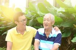asiatisk familj Royaltyfri Fotografi