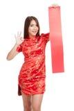 Asiatisk flicka i den kinesiska cheongsamklänningshowen som är reko med röd tom si Royaltyfri Bild