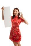 Asiatisk flicka i den kinesiska cheongsamklänningshowen som är reko med röd tom si Arkivbild