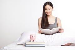 asiatisk högskolestudent Royaltyfria Foton