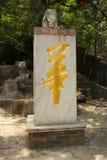 Asiatisk kines, Peking Badachu parkerar, dalen för det fina trycket, steninskriften, skyddsremsa, Royaltyfria Bilder