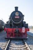 Asiatisk kines, Peking, järnväg museum, läge Arkivbild