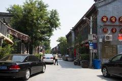 Asiatisk kines, Peking, Liulichang, berömd kulturell gata Arkivfoto