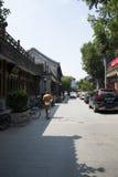 Asiatisk kines, Peking, Liulichang, berömd kulturell gata Arkivbild