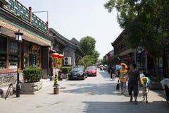 Asiatisk kines, Peking, Liulichang, berömd kulturell gata Fotografering för Bildbyråer