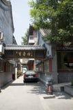 Asiatisk kines, Peking, Liulichang, berömd kulturell gata Arkivfoton