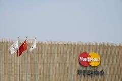 Asiatisk kines, Peking, MasterCard mitt, den Wukesong basketkorridoren, HI--PARKbasketnöjesfält royaltyfria bilder