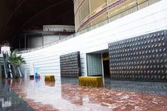 Asiatisk kines, Peking, nationell mitt för föreställningskonsten, modern arkitektur Arkivbilder