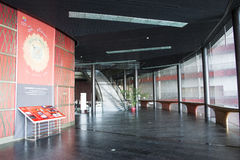 Asiatisk kines, Peking, nationell mitt för föreställningskonsten, modern arkitektur Arkivfoto