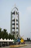 Asiatisk kines, Peking som är olympisk parkerar, det Linglong tornet Arkivbild