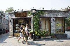 Asiatisk kines, Peking, Yandaixiejie, en kommersiell gata i det gammalt Arkivbild
