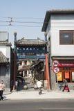 Asiatisk kines, Peking, Yandaixiejie, en kommersiell gata i det gammalt Royaltyfri Bild
