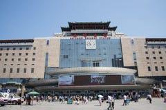 Asiatisk kines, Pekingjärnvägsstation arkivfoton