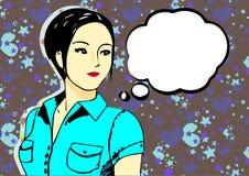 Asiatisk kvinnlig vektor för partiljusbakgrund fotografering för bildbyråer