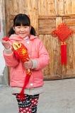 Asiatisk liten flicka Royaltyfria Bilder