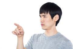 Asiatisk man - som isoleras på vit bakgrund Arkivbilder