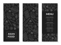 Asiatisk matmenymall, varmrätter, aptitretare, drycker av den japanska beståndsdelen för kokkonst-, restaurang- eller kafémenydes stock illustrationer