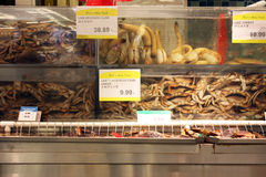 Asiatisk supermarketskaldjuravdelning Arkivbilder
