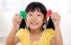 Asiatisk unge Arkivbild