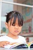 asiatiska barn Arkivfoton