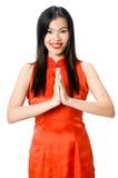 Asiatiska hälsningar Royaltyfri Bild