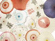 asiatiska sunparaplyer Arkivfoton
