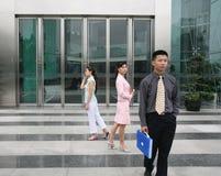 asiatiskt affärsfolk Arkivbilder