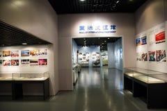 Asiatiskt kines-, Peking-, kvinna- och barns museum, inomhus mässhall Royaltyfria Foton