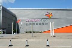 AsiaWorld-Expo Royalty Free Stock Photos