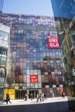 In Asien öffnen Peking, China, das Gewerbegebiet, Taikoo Li Sanlitun Lizenzfreies Stockbild