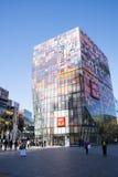 In Asien öffnen Peking, China, das Gewerbegebiet, Taikoo Li Sanlitun Lizenzfreie Stockfotos