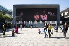 In Asien öffnen Peking, China, das Gewerbegebiet, Taikoo Li Sanlitun Lizenzfreie Stockfotografie