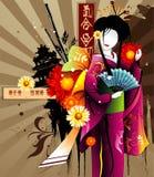 Asien-abstrakter Vektor Lizenzfreies Stockbild