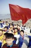 ASIEN CHINA CHONGQING Lizenzfreies Stockfoto