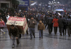 ASIEN CHINA CHONGQING lizenzfreie stockfotografie