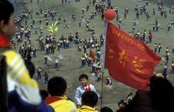 ASIEN CHINA CHONGQING Stockbild