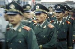 ASIEN CHINA PEKING Lizenzfreie Stockbilder
