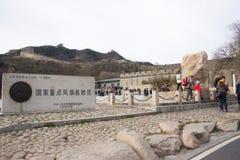 Asien China, Peking, historische Gebäude, die Chinesische Mauer Stockfoto