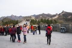 Asien China, Peking, historische Gebäude, die Chinesische Mauer Lizenzfreies Stockfoto