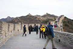 Asien China, Peking, historische Gebäude, die Chinesische Mauer Lizenzfreie Stockbilder