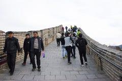 Asien China, Peking, historische Gebäude, die Chinesische Mauer Stockfotos