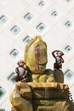 Asien China, Peking, landwirtschaftlicher Karneval, moderne Architektur, Ausstellungsfläche im Freien, Landschaft, Berg, Affe Lizenzfreie Stockfotos